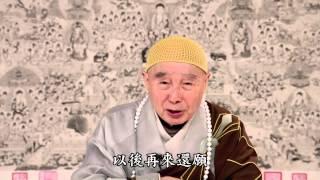 淨空法師:把佛菩薩都當作貪官污吏,這個罪多重!