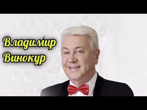 Владимир Винокур-Нарезка выступлений Мэтра Юмора.