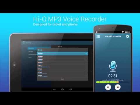 HiQ MP3 Recorder