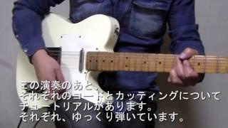 Tatsuro Yamashita - Sparkle TAB Guitar TAB music of Tatsuro Yamashi...