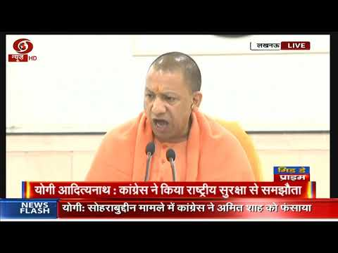Chief Minister of Uttar Pradesh Yogi Adityanath addresses media in Lucknow