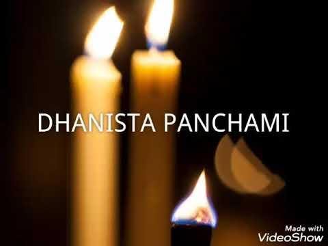 தனிஷ்டா பஞ்சமி/DHANISTA PANCHAMI/5 MINUTE VIDEO