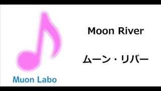 Moon river partitura piano sheet music