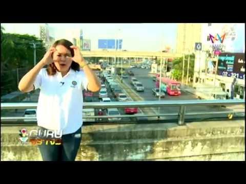กูรูจราจร by PostTV วันที่16ม.ค.58 เวลา 16.55-17.00 น. ทาง AMARIN TVHD ช่อง34/44
