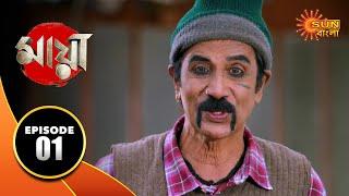 Maya - Episode 01 | 26 Aug 19 | Sun Bangla TV Serial | Bengali Serial