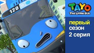 Приключения Тайо, 2 серия - Тайо заблудился, мультики для детей про автобусы и машинки