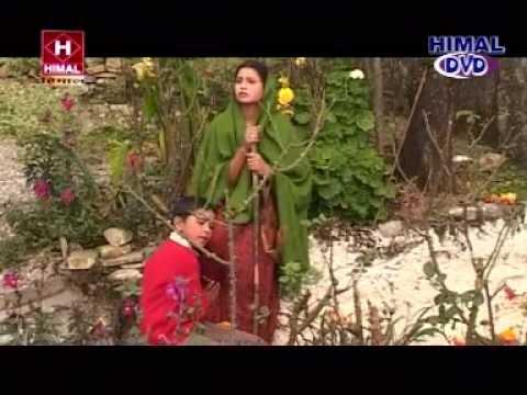 Super hit Uttranchali Film   Kaul Karar