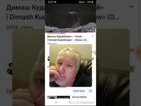 Know - Dimash Kudaibergen [Dimash-ing While...] A Reaction Video.