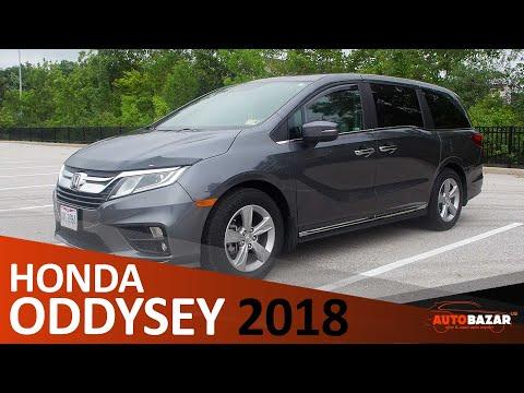 2018 Honda Odyssey тест драйв . Авто со страховых аукционов США.