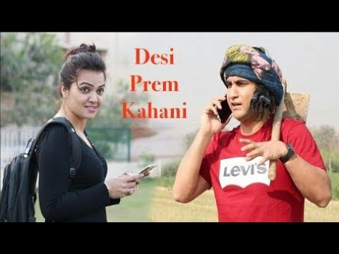 Desi Prem Kahani - Valentines Day Special | Lalit Shokeen | Latest funny video 2018 | all in 1 tv