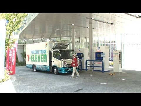 Small FC Truck (Refueling)