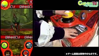 番組ページ:http://www.capcom.co.jp/cptv/ ※この動画は2015年5月20日...