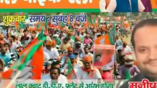 MCD elections 2017 poll Video