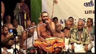 Namasankeerthana Bhajan - Vijayendra Saraswati Swamigal Speech - 2014