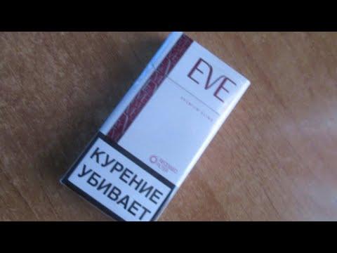 """Сигареты Ив """"EVE"""" (йоба-раскурка)"""