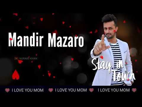 Happy mother day song