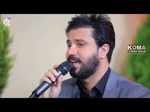 Loqman Rekani U Serbest Maltayi U Shimal Zaxoyi (blann Tv) 2020 (2)