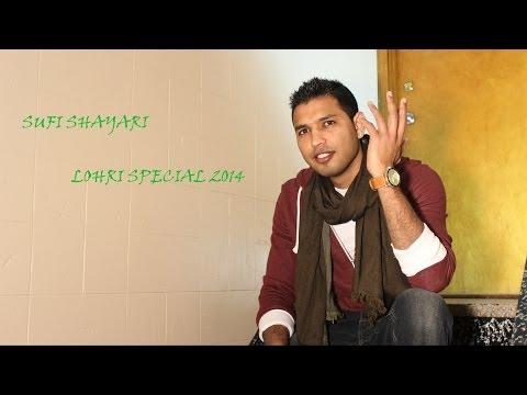 Sufi Poetry Lohri Special 2014 Johny Hans Spoken word