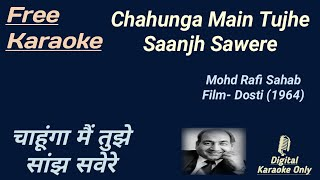 Chahunga Main Tujhe   चाहूंगा में तुझे   Karaoke [HD] - Karaoke With Lyrics Scrolling