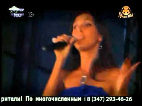 Песня Туган тел (Родная речь) (запись 2008 года) - Алсу и Ренат Ибрагимов скачать mp3 и слушать онлайн