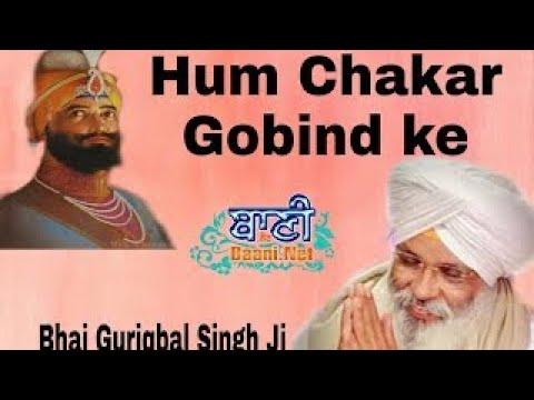 D-Live-Bhai-Guriqbal-Singh-Ji-Bibi-Kaulan-Ji-From-Amritsar-Punjab-17-July-2020