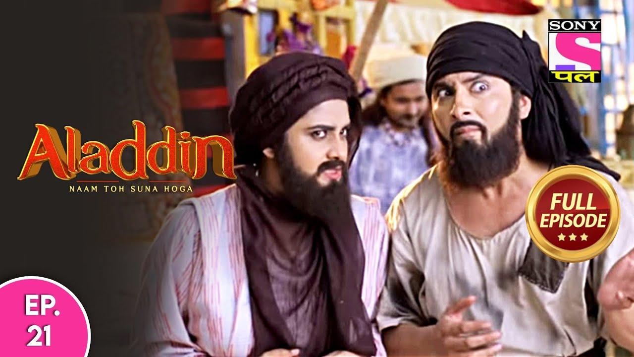 Aladdin - Naam Toh Suna Hoga | अलाद्दिन - नाम तो सुना होगा | Episode 21 | 5th July, 2020