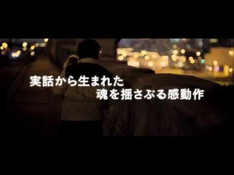 【映画】★チョコレートドーナツ(あらすじ・動画)★