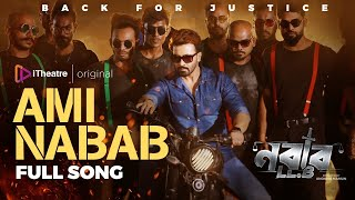 Ami Nabab (Nabab LLB) Shakib Khan HD.mp4