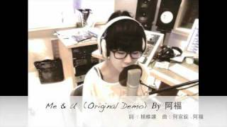 阿福 - ME & U (DEMO)