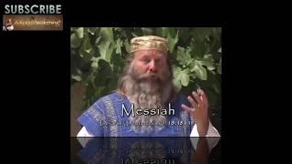 #92 Jesus Christ or Yahshua Massiah? / Иисус Христос или Яхшуа ха Машиах? (перевод с англ.)