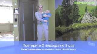 Занятия для молодых мам с ребенком: пресс