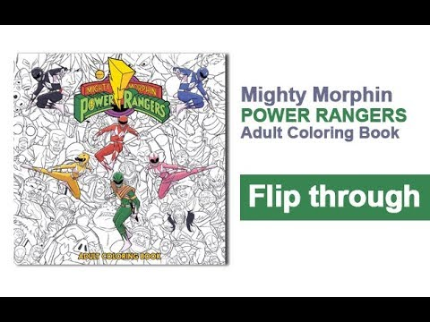 Mighty Morphin Power Rangers Adult Coloring Book Flip Through