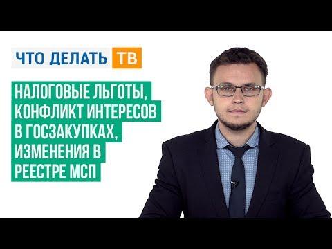 Видео Преобразование зао в ао пошаговая инструкция