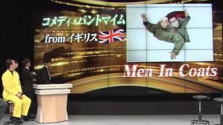 THE 舶来寄席 2016 OSAKA and TOKYO 発表会見 + アキ・なかじぃ・酒井...