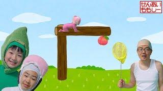 こびとづかんごっこ かわいいこびとたちを捕まえよう! Pretend Play KOBITO-DUKAN