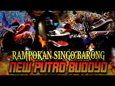 Full Babak Rampokan Singo Barong ~NEW PUTRO BUDOYO.LIVE:LAS VEGAS MARINA CITY BATAM.