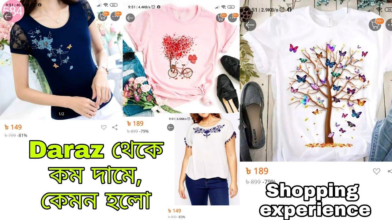 Daraz Product Review.Women Fashion.T Shirt For Women.Daraz Shopping Experience.Daraz bd