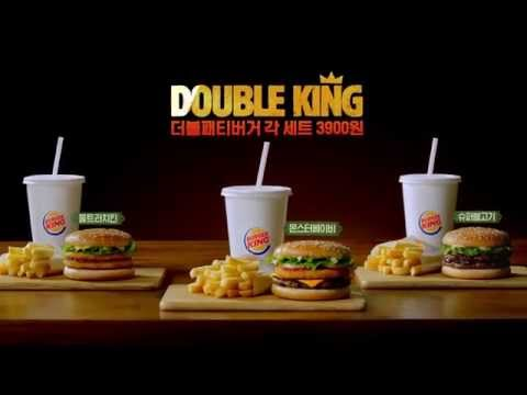 sampartners  » Double King & Snack KingNew signature brand