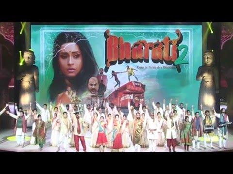 Bharati 2, le palais des illusions