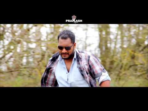 Music Video - Siva Senai (Ei Rama Hero)   Mass Star Prakash