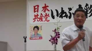 佐々木啓一 元大崎市議会議員 いわぶち彩子さんの応援演説