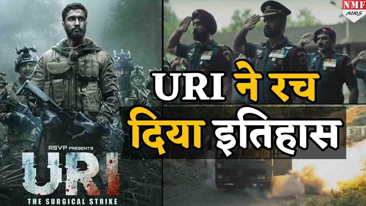 Vicky की Film URI ने 10 दिनों में ही रच दिया इतिहास, कमा डाले इतने Crore
