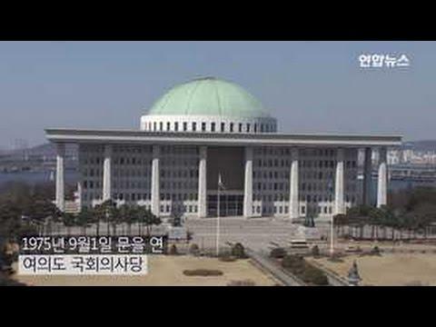 [자막영상] 국회의사당 건축물 속 상징과 의미