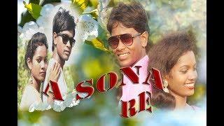 A Gati Re A Sona Re | Marshal | New Santhali Modern Traditional Sad  Song 2019 | Johar TV