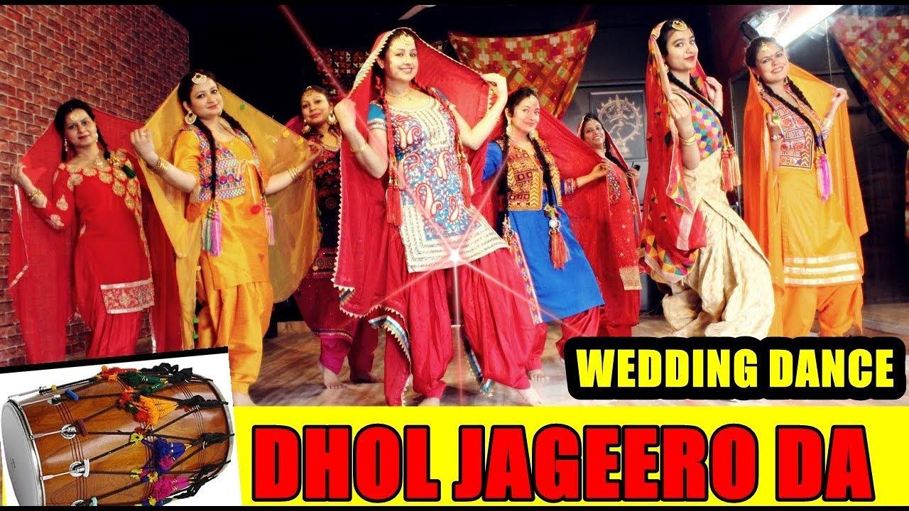 Dhol Jageero Da Bhangra Easy And Basic Steps For Wedding Lorhi Spl Youtube