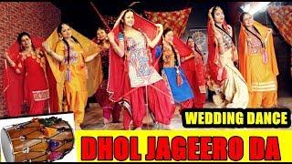 Dhol Jageero Da  | Bhangra | Easy and Basic Steps for Wedding | lorhi spl