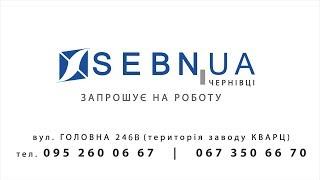 видео «Новий унікальний спосіб, як знайти роботу в Україні!»