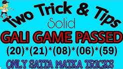 Two tricks and tips Gali game passed by satta matka tricks
