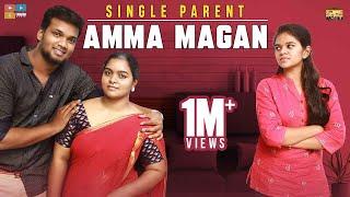 Amma Magan - Single Parent || Narikootam || Tamada media