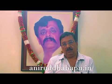 Narration of personal experience by Nitin Desai in Marathi - Aniruddha Bapu